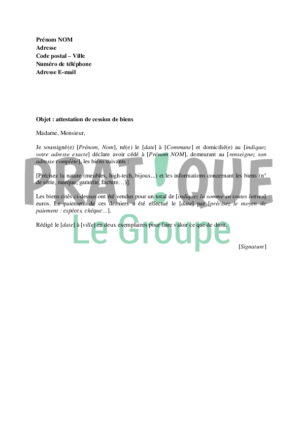 Page messagerie sfr