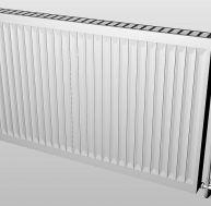 les avantages du radiateur lectrique inertie. Black Bedroom Furniture Sets. Home Design Ideas