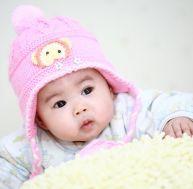 Photo de Chi