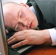 Sommeil de b b for Micro sieste