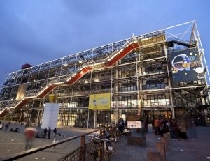 Centre Georges Pompidou à Paris