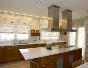 Choisir ses rideaux de cuisine