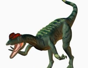 Dilophosaurus : un parent de l'iguanodon