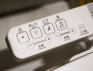 Le WC lavant : comment marche ce système ?