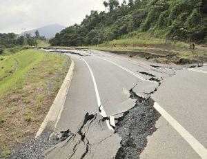 Impact d'un tremblement de terre