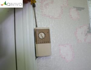Installation et branchement d'un thermostat d'ambiance