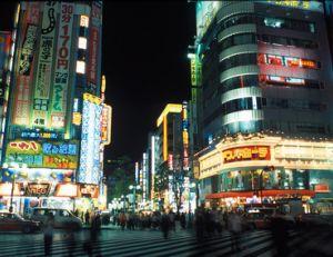 Séjour à Tokyo : que visiter en 4 jours ?