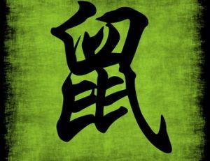 Signe chinois : le Rat