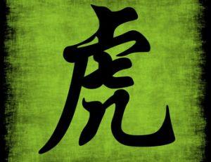 Signe chinois : le Tigre