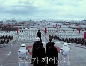 Image tirée du trailer de Star Wars 7 diffusé à la télévision coréenne - copyright LucasFilms