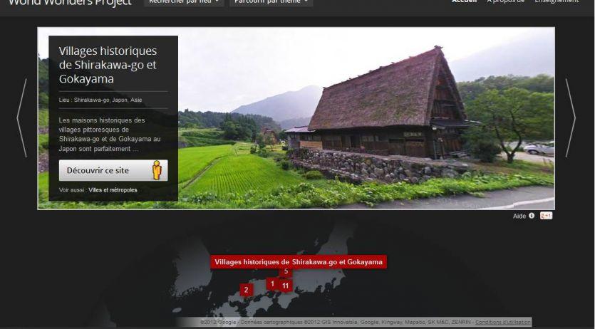 Google World Wonders Project - © Google