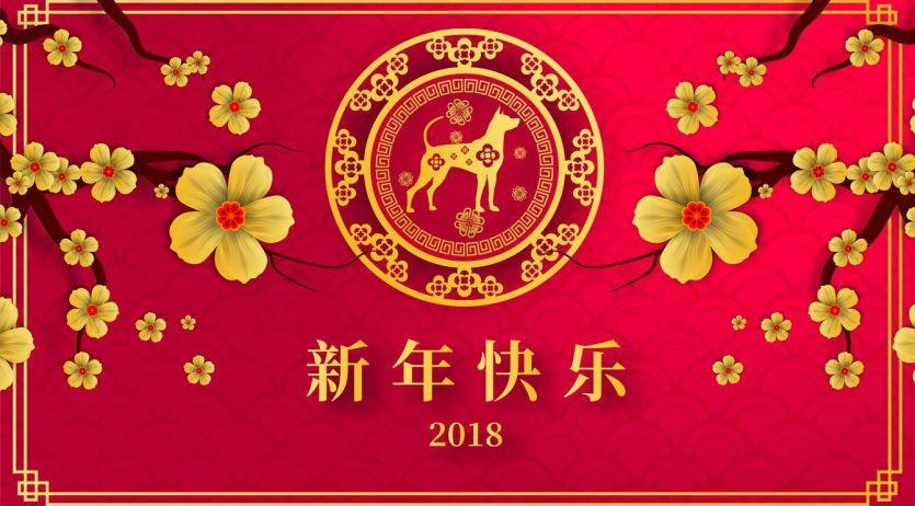 Sorties o c l brer le nouvel an chinois 2018 paris - Idee nouvel an 2018 ...