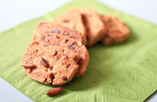 recette biscuit sal biscuits aux pignons et au pesto rosso. Black Bedroom Furniture Sets. Home Design Ideas