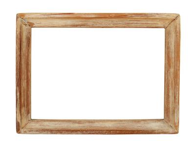 Cadre r alisation d 39 un cadre en bois for Cadre de porte bois