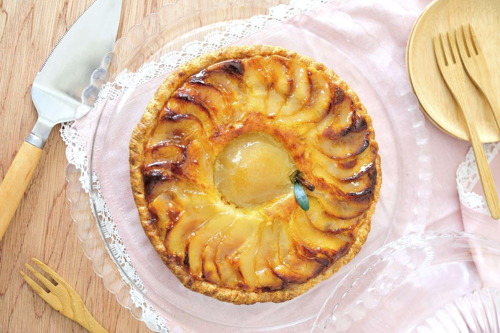 Recette Tarte normande aux abricots (facile, rapide)