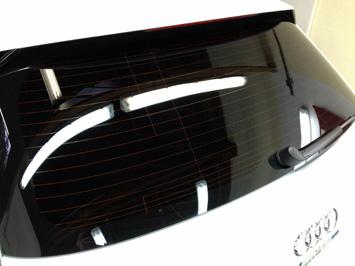 doit on interdire les vitres teint es des voitures. Black Bedroom Furniture Sets. Home Design Ideas